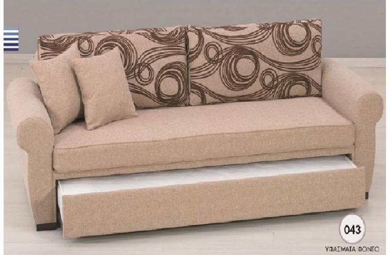 Καναπές κρεβάτι Νο 43